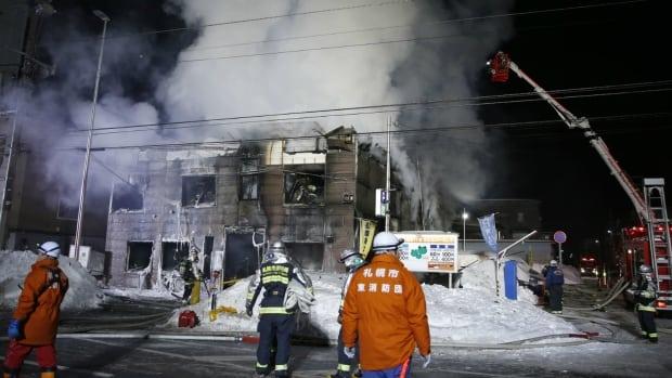 Japan Times   CTV/Y Shino/Kyodo News