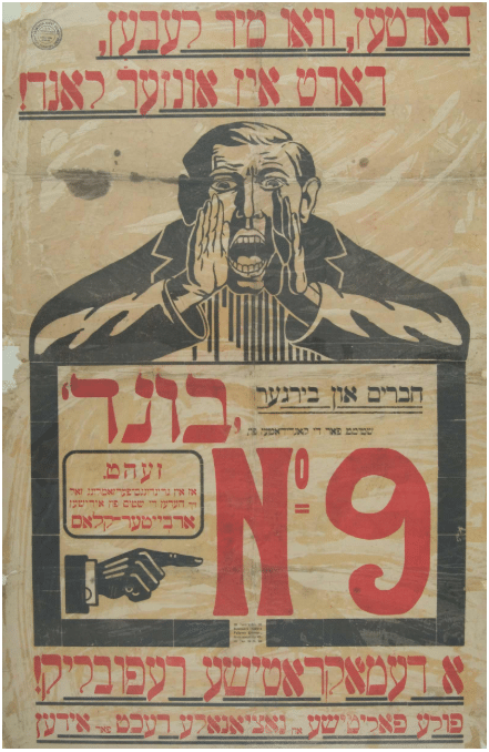 NYRB | Bund Archives of the Jewish Labor Movement