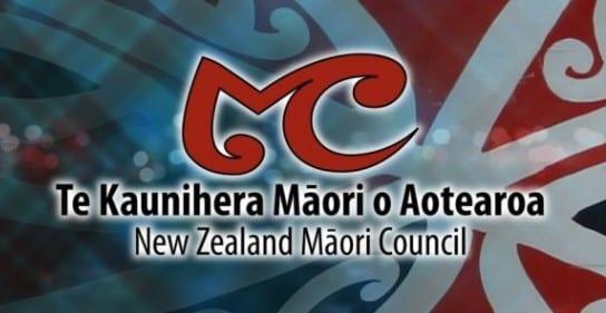 SCOOP | NZMC