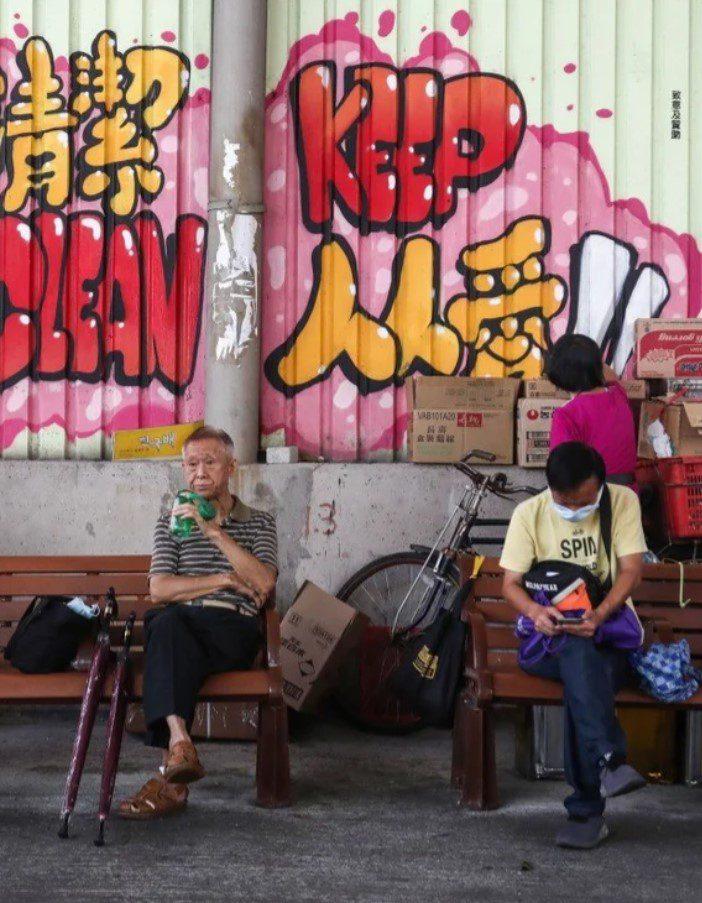 SCMP | J Wong